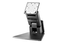 HP Adjustable Touch Monitor Stand - monteringssats A1X81AA